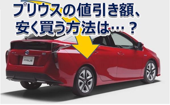 すべてのモデル toyota 2000gt 倒木 : nagoya-kurumakaitori.com