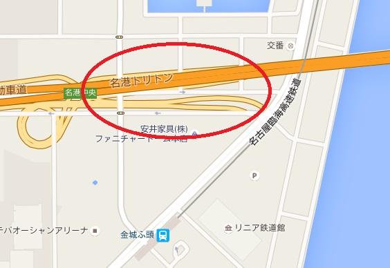 事故発生場所