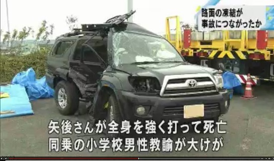 東海北陸道死亡事故を伝えるニュース画像