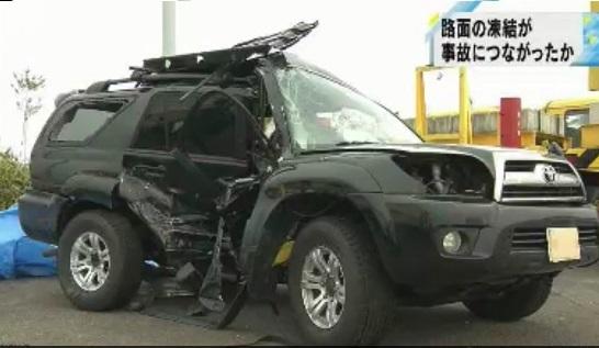 事故により大破した矢後さんの乗用車