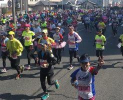 名古屋ウィメンズマラソン2017 その2
